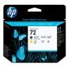 HP 72 tulostuspää Mustesuihku
